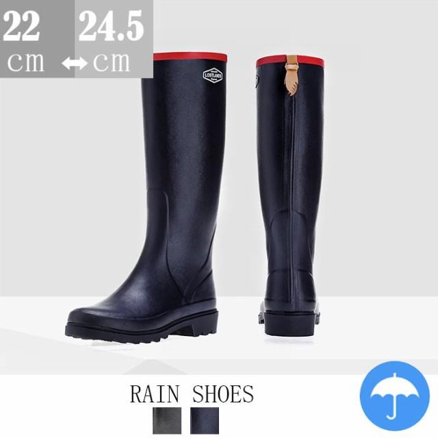 レインブーツ レディース/長靴/ロングブーツ/ローヒール/レインシューズ/おしゃれ /雨具 防水 梅雨/ラバーブーツ/シューズ/雨の日/通勤