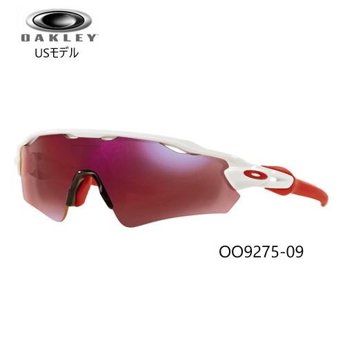 レーダーEVパス OO9275