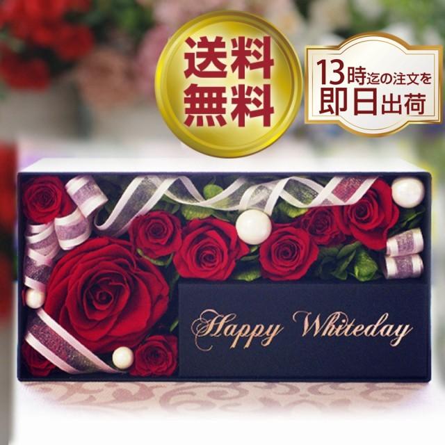 プリザーブドフラワー box リングピロー ホワイトデー お返し ギフト プレゼント 友達 彼女 奥さん 花 メモリアルメッセージボックス Hap