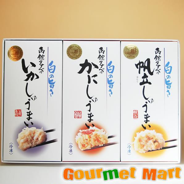 お取り寄せグルメ ギフト プレゼント TVで話題!函館タナベ 海鮮しゅうまい三昧(いか・かに・ほたて)3種セット