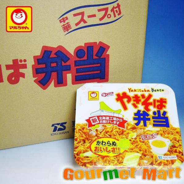 贈り物 ギフト マルちゃん やきそば弁当 ソース味 1ケース(12食)