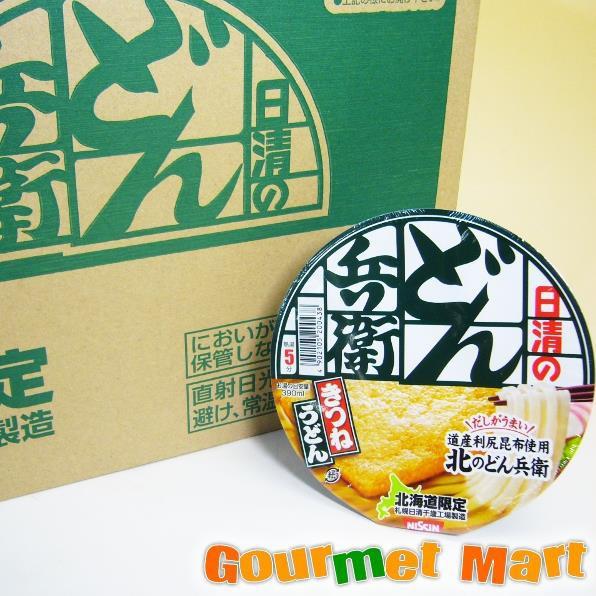 贈り物 ギフト 日清食品 北のどん兵衛 きつねうどん (北海道限定)×12個入 ご当地B級グルメのカップ麺 をお取り寄せ