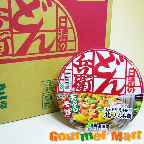 お取り寄せグルメ ギフト プレゼント 日清食品 北のどん兵衛 天ぷらそば(北海道限定)×12個入 ご当地B級グルメのカップ麺 をお取り寄せ