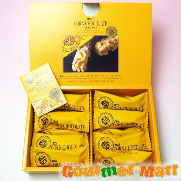 お取り寄せグルメ ギフト プレゼント HORI ホリ とうきびチョコレート16本入り
