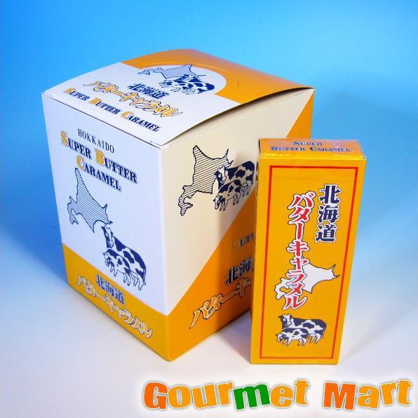 お中元 ギフト 北海道限定 バターキャラメル18粒入10個セット!北海道グルメをお得にお取り寄せ!