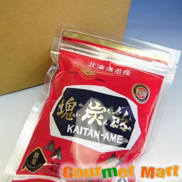 贈り物 ギフト 北海道限定 塊炭飴(かいたんあめ)×40個入