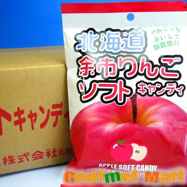 お取り寄せグルメ ギフト プレゼント ロマンス製菓 北海道余市りんごソフトキャンディ 10袋入 1ケース
