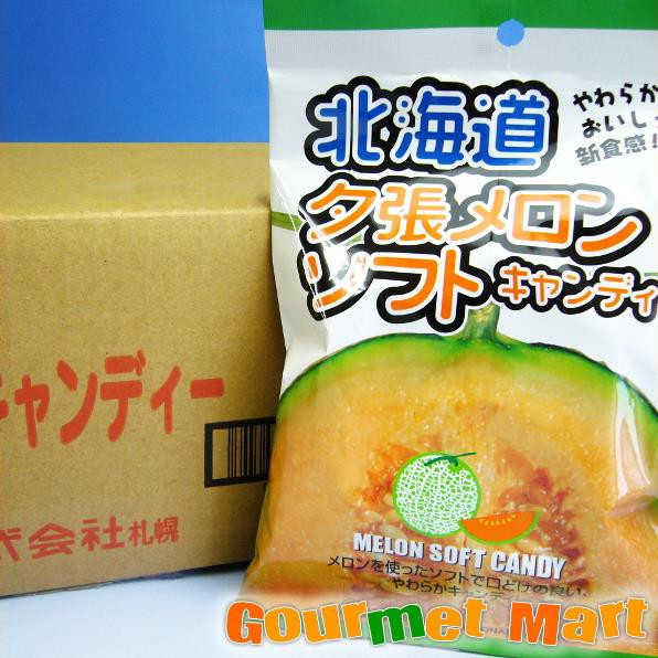 お中元 ギフト ロマンス製菓 北海道夕張メロンソフトキャンディ 10袋入 1ケース