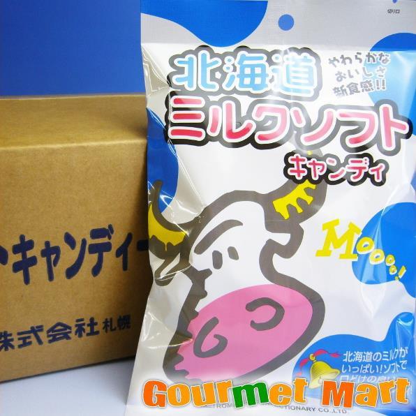 贈り物 ギフト ロマンス製菓 北海道ミルクソフトキャンディ 10袋入 1ケース