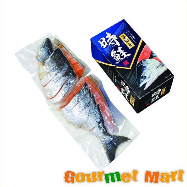 時鮭姿切身(4分割真空)[S-01]北海道海鮮セット お取り寄せ ギフト 送料無料