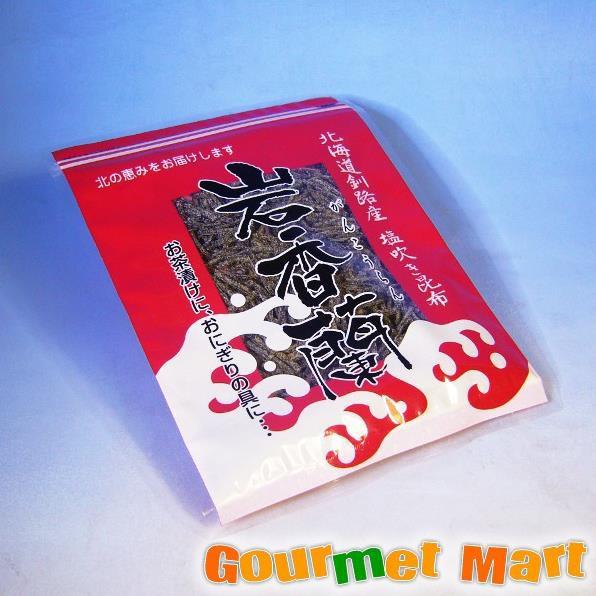 お取り寄せグルメ ギフト プレゼント 北海道産 塩吹き昆布 岩香蘭