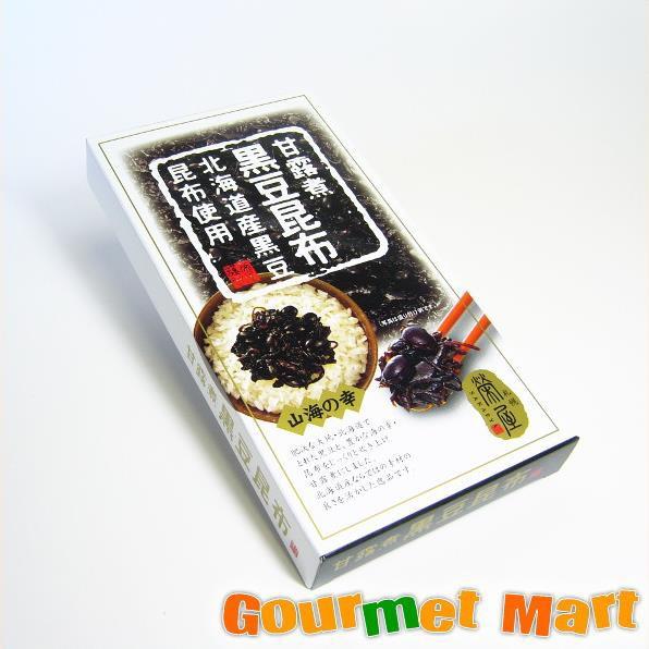 北海道限定 甘露煮 黒豆昆布