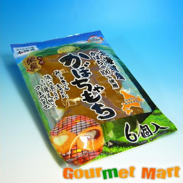 贈り物 ギフト 北海道産 札幌榮屋 かぼちゃ餅 6個入り