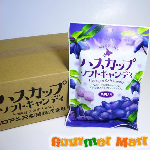 お取り寄せグルメ ギフト プレゼント ロマンス製菓 ハスカップソフトキャンディ 10袋入 1ケース