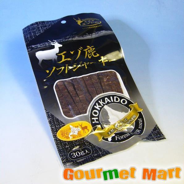 お中元 ギフト 北海道産 エゾ鹿ソフトジャーキー