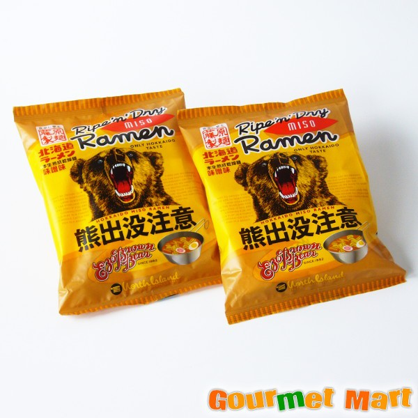 【ゆうパケット限定/送料込】北海道ラーメン 熊出没注意 味噌ラーメン 2袋セット