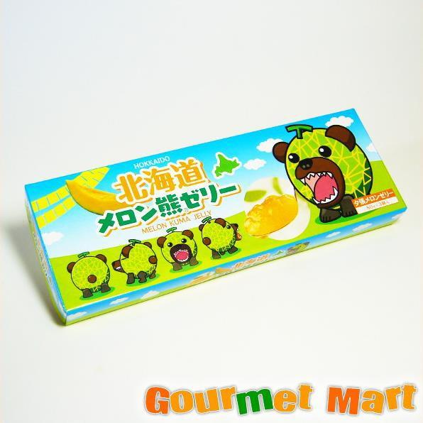 お取り寄せグルメ ギフト プレゼント 北海道メロン熊ゼリー 80g×3個入