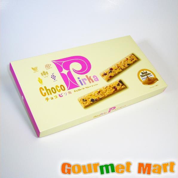 お取り寄せグルメ ギフト プレゼント 北海道限定 YOSHIMI チョコレートフルーツバー チョコピリカ 10本入