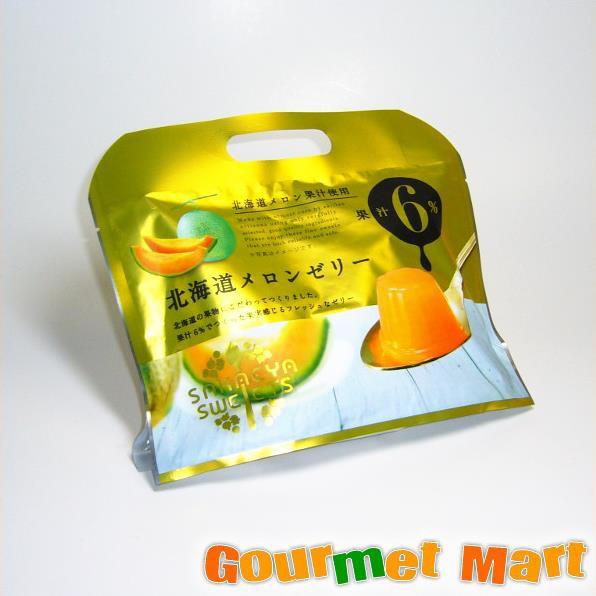 お中元 ギフト 北海道メロン果汁使用 北海道メロンゼリー 20袋セット