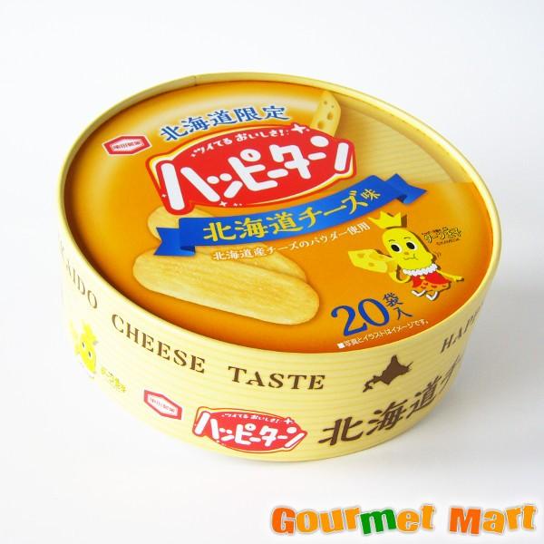 贈り物 ギフト 北海道限定 亀田製菓 ハッピーターン 北海道チーズ味 20袋入