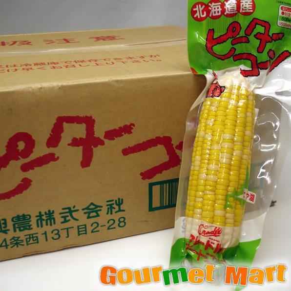 お取り寄せグルメ ギフト プレゼント 北海道産 とうもろこしレトルトパック(ピーターコーン)×30本セット!保存食にどうぞ♪