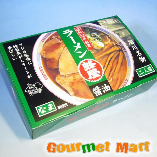 お取り寄せグルメ ギフト プレゼント 旭川ラーメン!蜂屋(はちや)醤油ラーメン 2食入り