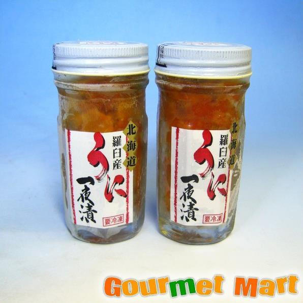 北海道産 羅臼 ばふんうに一夜漬け 2本セット(粒ウニ 粒うに 塩うに 塩ウニ)