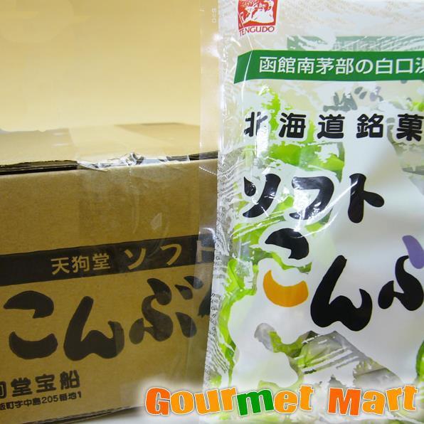 贈り物 ギフト 北海道限定 ソフト こんぶ飴×30個