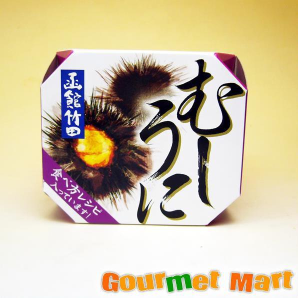 お中元 ギフト 蒸し雲丹(むしウニ)缶詰 贅沢なむしうにのかん詰め