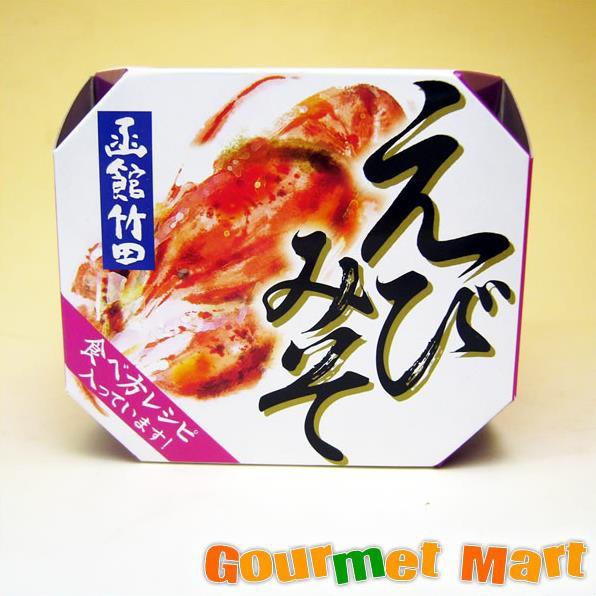 贈り物 ギフト 海老みそ(えびみそ)缶詰 贅沢なエビ味噌のかん詰め