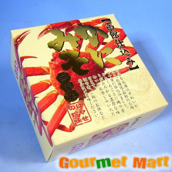 お取り寄せグルメ ギフト プレゼント はやせの高級珍味 函館仕込み かにみそ(無添加)100%ずわいがにの蟹味噌で仕上げました
