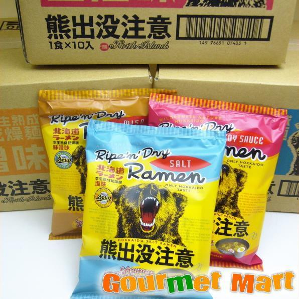 お取り寄せグルメ ギフト プレゼント 北海道旭川ラーメン 熊出没注意 塩味&醤油味&味噌味 30食入り 味比べセット