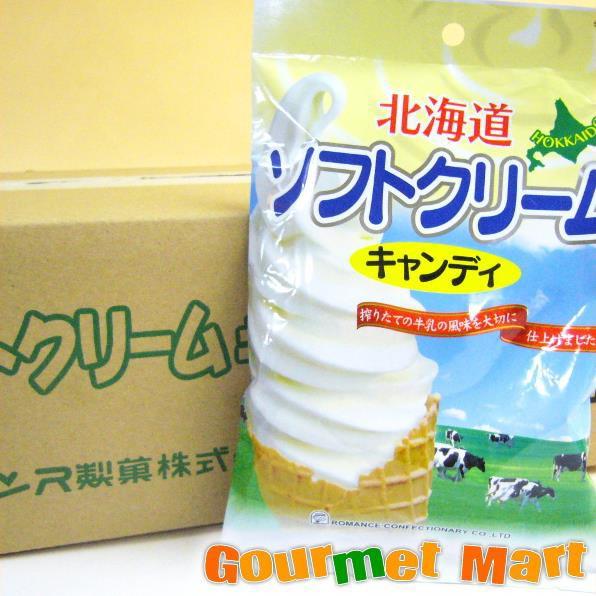 贈り物 ギフト ロマンス製菓 北海道ソフトクリームキャンディ ×10袋入 1ケース
