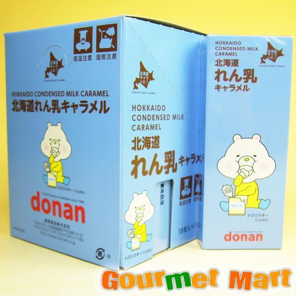 贈り物 ギフト 北海道限定 練乳キャラメル18粒入10個セット!北海道グルメをお得にお取り寄せ!