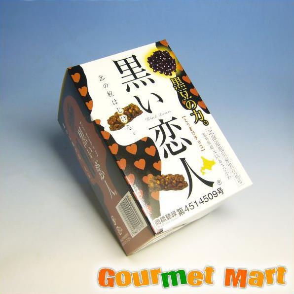 お中元 ギフト 黒い恋人 とうきびチョコ 7本入!黒豆とチョコレートのコラボ