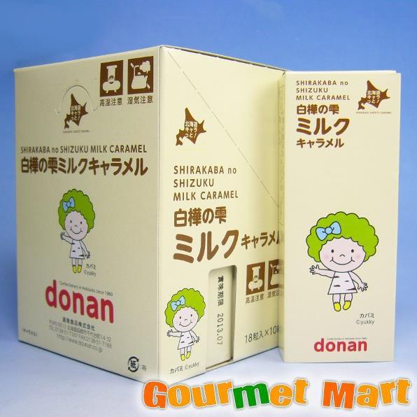 贈り物 ギフト 北海道限定 白樺の雫 ミルクキャラメル18粒入10個セット!北海道グルメをお得にお取り寄せ!