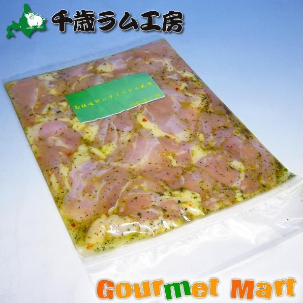 お取り寄せグルメ ギフト プレゼント 北海道 肉の山本 若鶏味付ハラミバジル風味 220g
