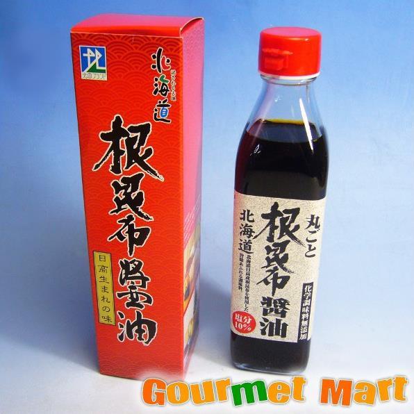 お取り寄せグルメ ギフト プレゼント 北海道限定 丸ごと根昆布醤油 300ml