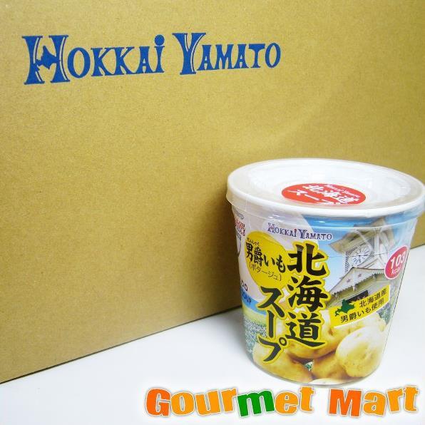 お中元 ギフト 札幌スープファクトリー 男爵いもカップスープ 30食セット