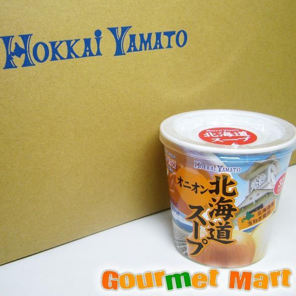 お取り寄せグルメ ギフト プレゼント 札幌スープファクトリー オニオンカップスープ 30食セット