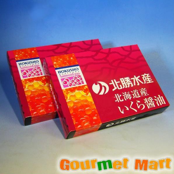 お取り寄せグルメ ギフト プレゼント 北海道産 イクラ いくら醤油漬け 250g×2箱 イクラの本場 道東 秋鮭完熟卵使用 北海道産品