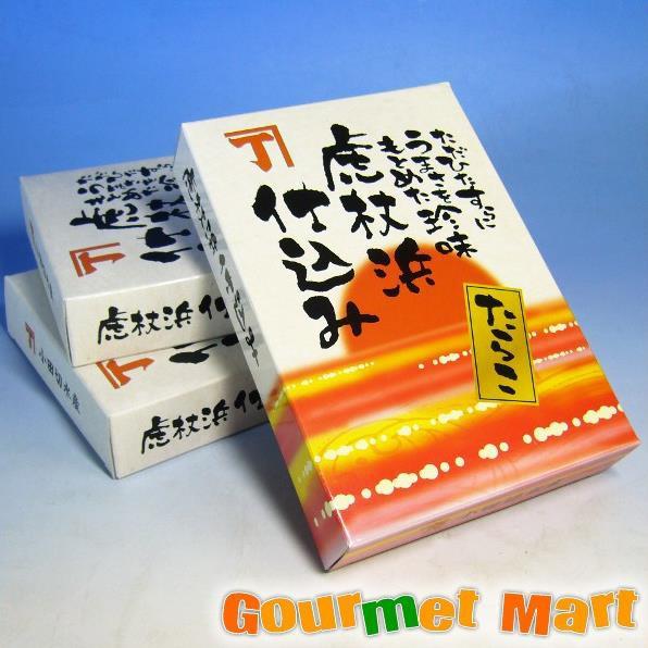 お取り寄せグルメ ギフト プレゼント 北海道産 虎杖浜仕込み 甘塩たらこ 3箱セット