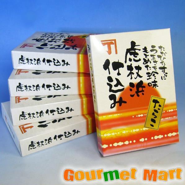 お取り寄せグルメ ギフト プレゼント 北海道産 虎杖浜仕込み 甘塩たらこ 5箱セット