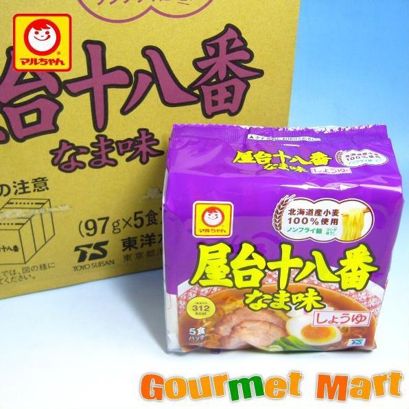 お取り寄せグルメ ギフト プレゼント 東洋水産 マルちゃんの屋台十八番 なま味 しょうゆ 30食セット!