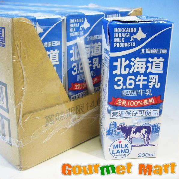 お取り寄せグルメ ギフト プレゼント 北海道限定 日高乳業 北海道3.6牛乳200ml×24本入
