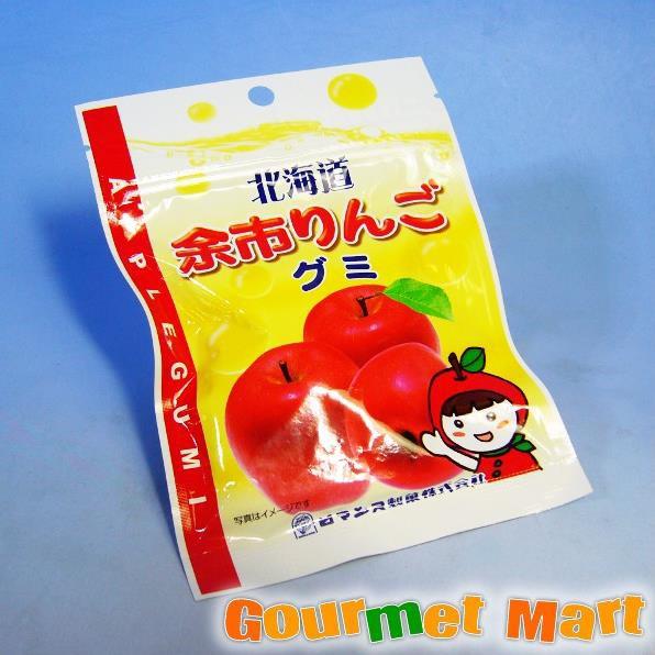 贈り物 ギフト 北海道限定 ロマンス製菓 北海道余市りんごグミ
