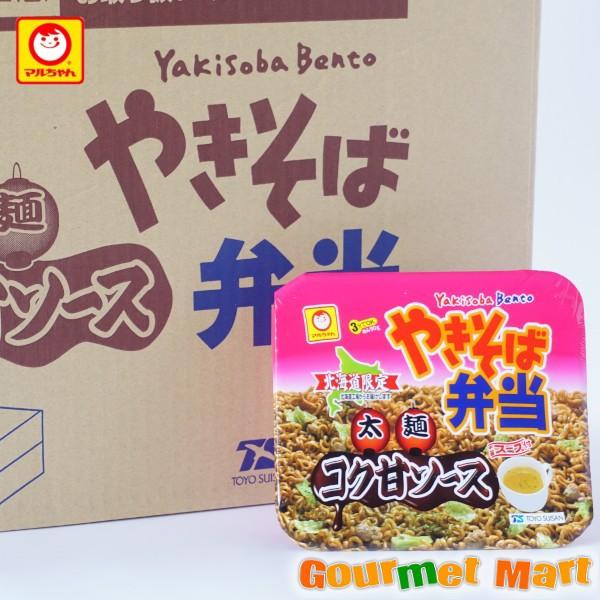 贈り物 ギフト マルちゃん やきそば弁当 太麺 コク甘ソース味 1ケース(12食)