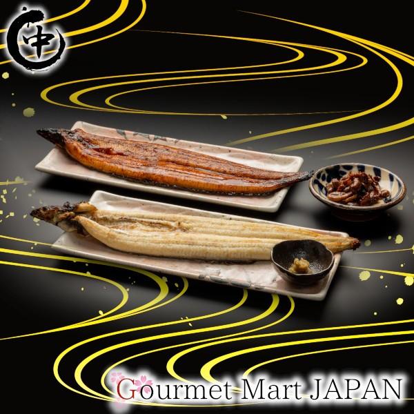 中村商店 国産うなぎ 白・蒲セット 白焼(特大サイズ)・蒲焼(特大サイズ)・肝焼きの詰合せ 美味しさそのままプロトン冷凍