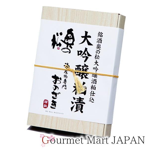 【送料無料】海産物専門おのざき 大吟醸奥の松 粕漬セット 4切入