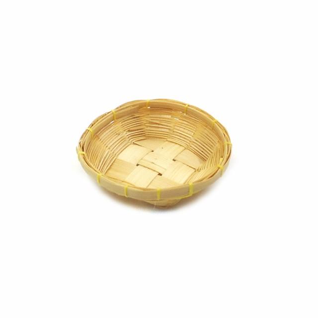 ミニチュア 雑貨 竹かご 籠 カゴ キッチン 材料 キット アメリカン ドールハウス インテリア メール便送料無料 90060